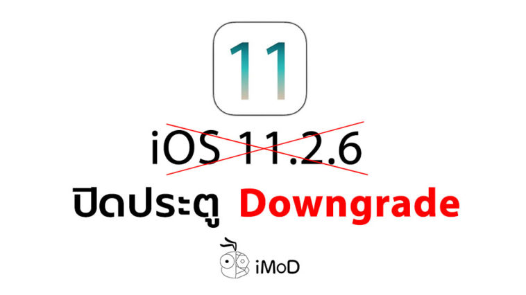 Apple Stop Signing Downgrade Ios 11 2 6