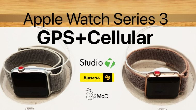 Apple Watch Series 3 Cellular Studio7 Cover