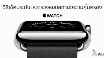 Checkcoverage Applewatch Cover