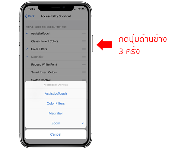 How To Access Accessibility Shortcut Iphone X 2