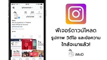 Instagram Account Download Tool Comingup