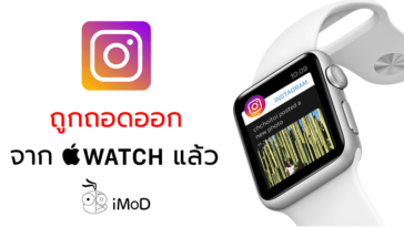 Instagram On Apple Watch Watchos Out