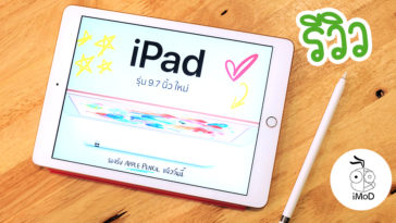 Ipad Gen 6 Cover 1