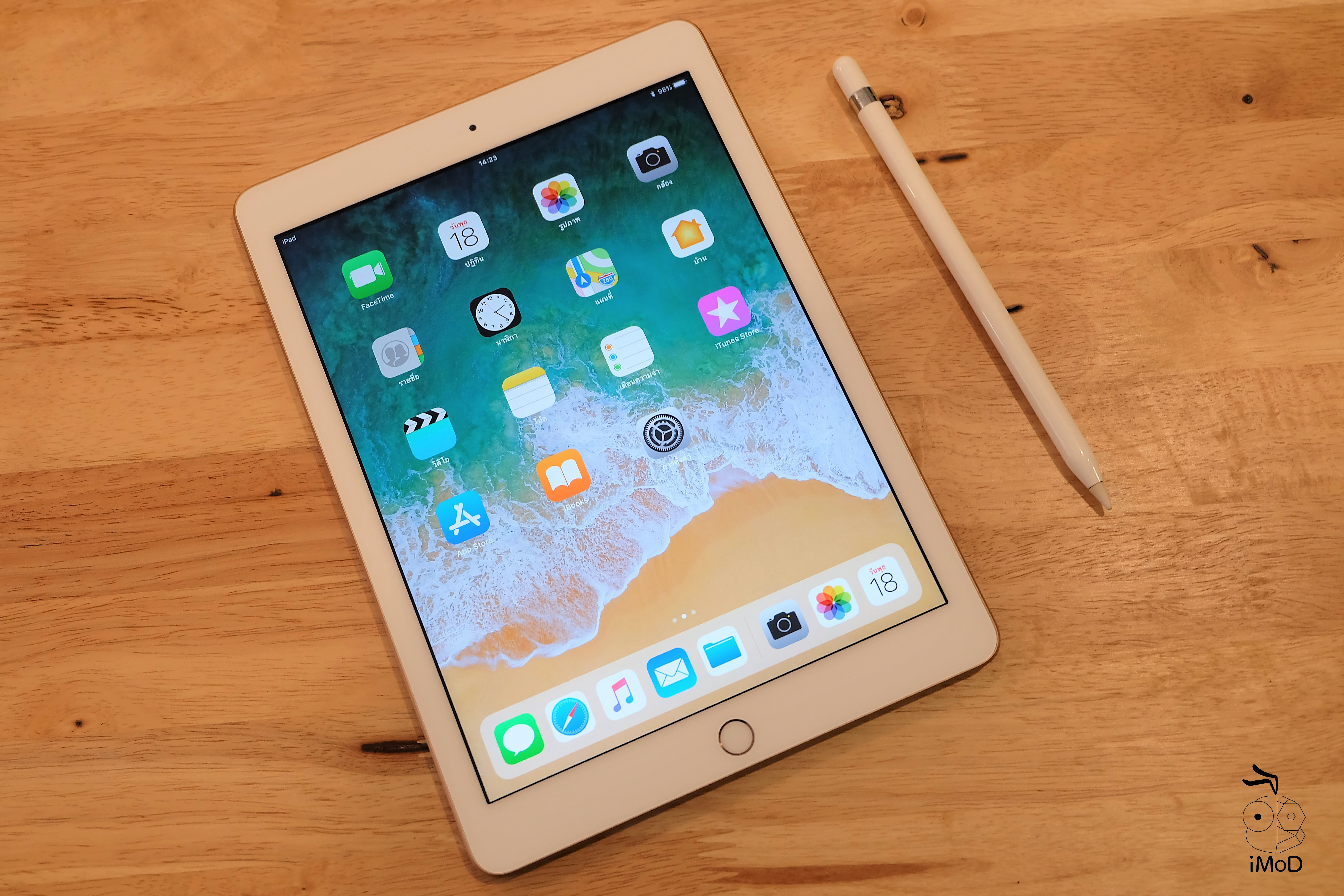 Ipad Gen 6 Review Imod 054