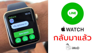 Line Apple Watch