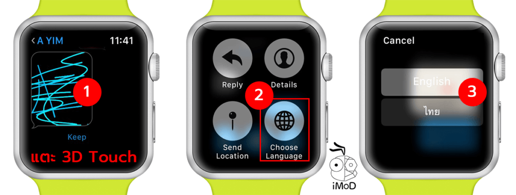 Send Message On Apple Watch Tips 1
