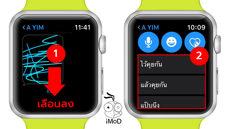Send Message On Apple Watch Tips 2