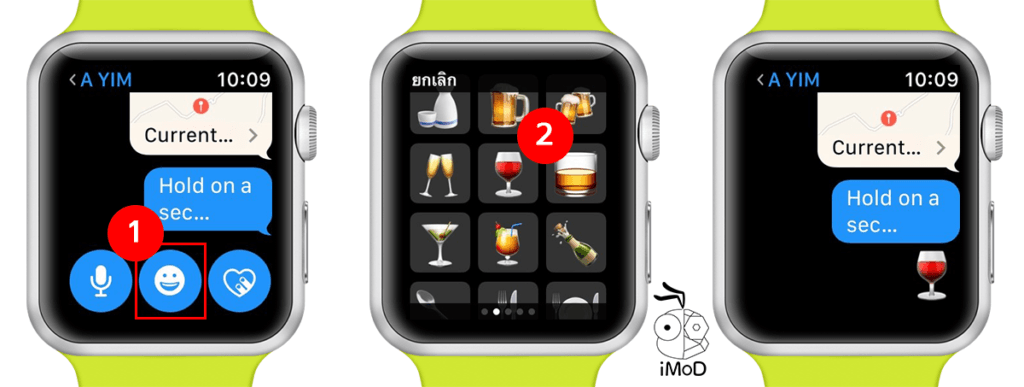Send Message On Apple Watch Tips 6
