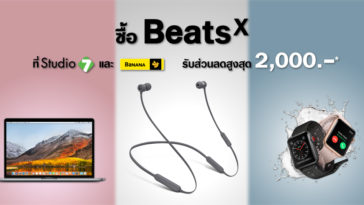 Multi Beatsx Kol 1024x535