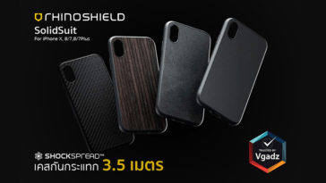 Rhinoshield Ix Cover