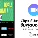 Clip Fifa World Cup 2018 Update