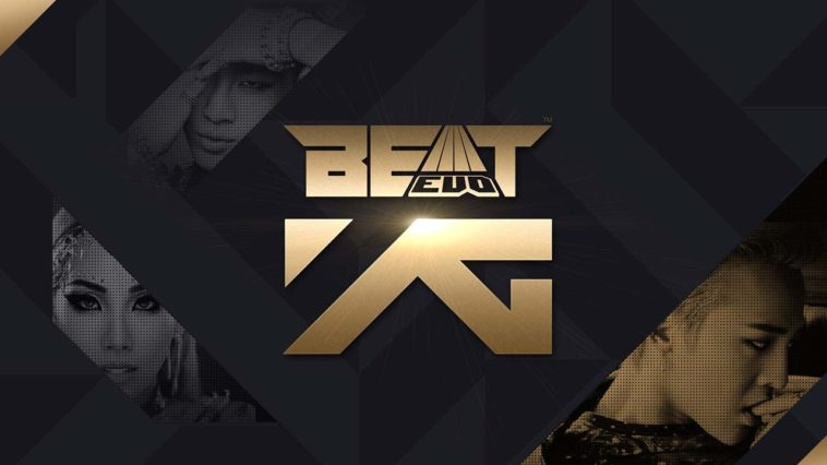 Game Beatevo Yg Cover