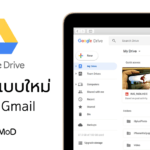 Google Drive Ui Change Like Gmail