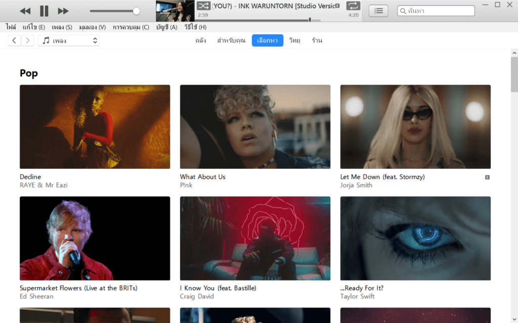 Apple Music Music Videos 3