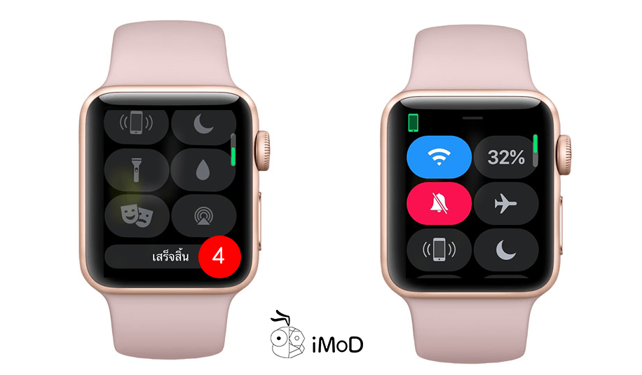 Customize Control Center Apple Watch Watchos5 2