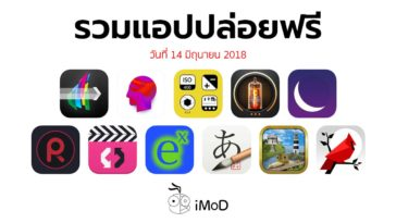 Free Apps Released 14 06 2018 Cover