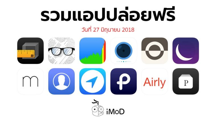 Free Apps Released 27 06 2018 Cover