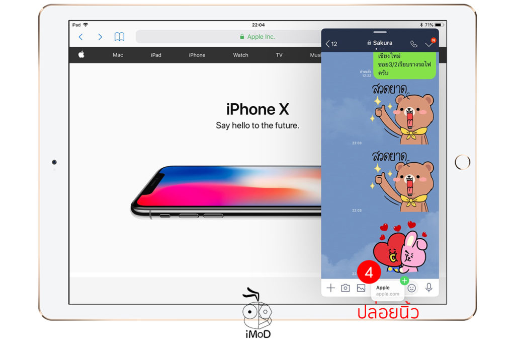 How To Drag And Drop Link Picture On Ipad Ios 11 3