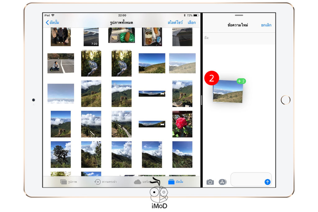 How To Drag And Drop Link Picture On Ipad Ios 11 6