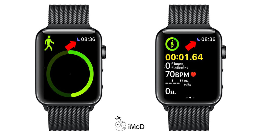 How To Enable Do No Disturb When Workout Apple Watch 1