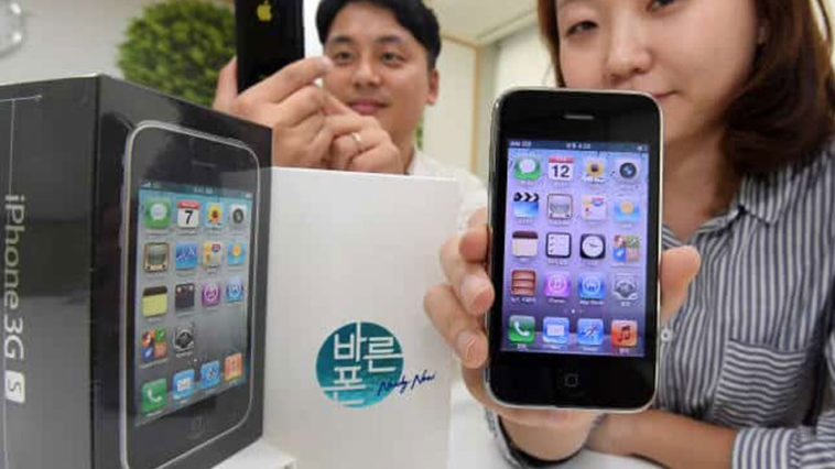 Sk7 Mobile Restarts Sales Iphone 3gs