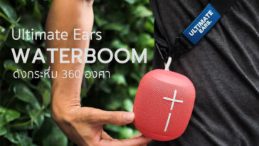 Ultimat Ears Wonderboom Gift Set Pr