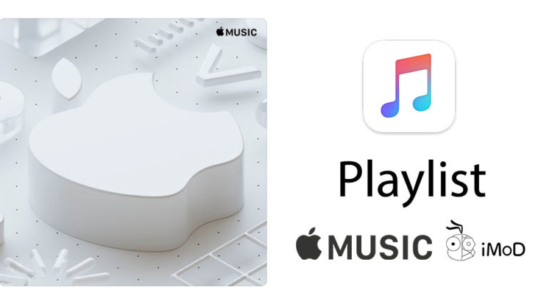 Wwdc2018 Music Playlist