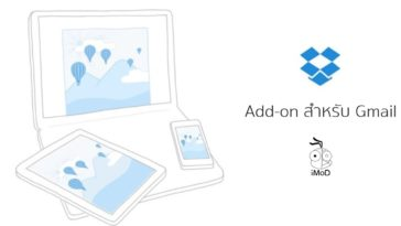 Dropbox Add On Gmail Cover