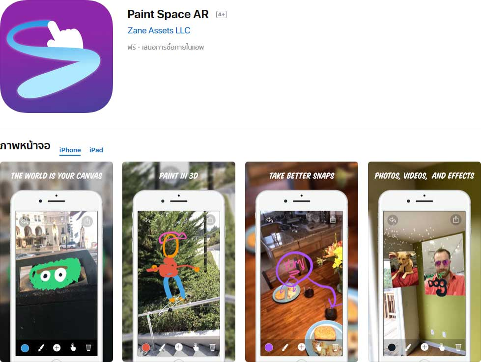 App Paint Space Ar Content