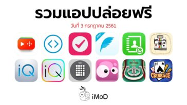 Free Apps Released 03 07 2018 Cover