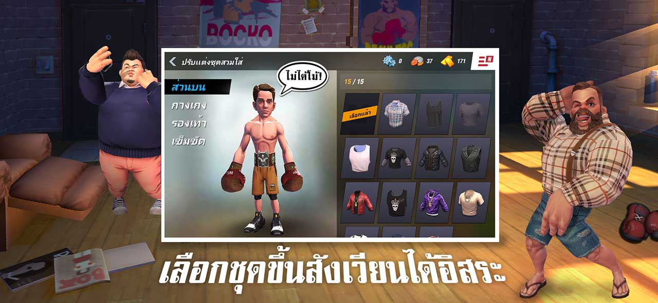 Game Boxingstar Content5