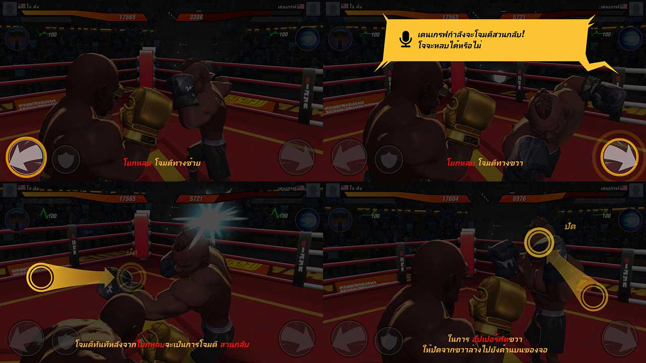 Game Boxingstar Control2