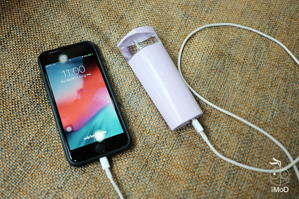 Gizmo Powerbank And Spray Gg 002 13