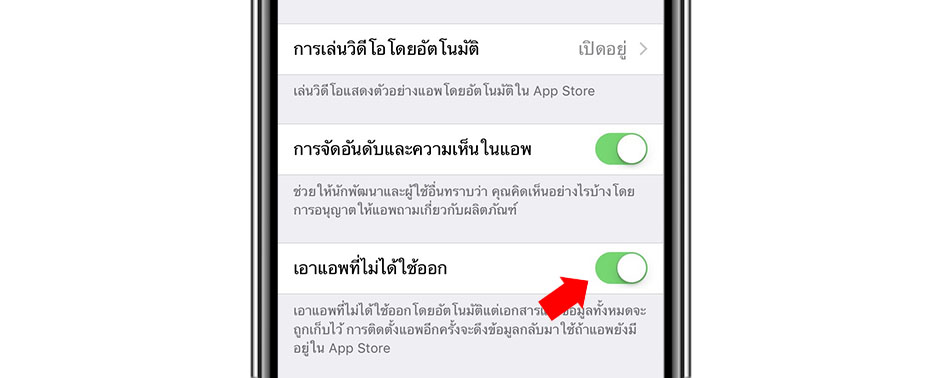 How To Close Notification Annoying Iphone Ipad 1