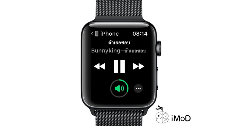 How To Enable Auto Launch Audio Apps Apple Watch 3