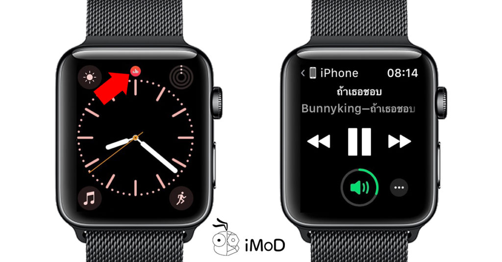 How To Enable Auto Launch Audio Apps Apple Watch 4