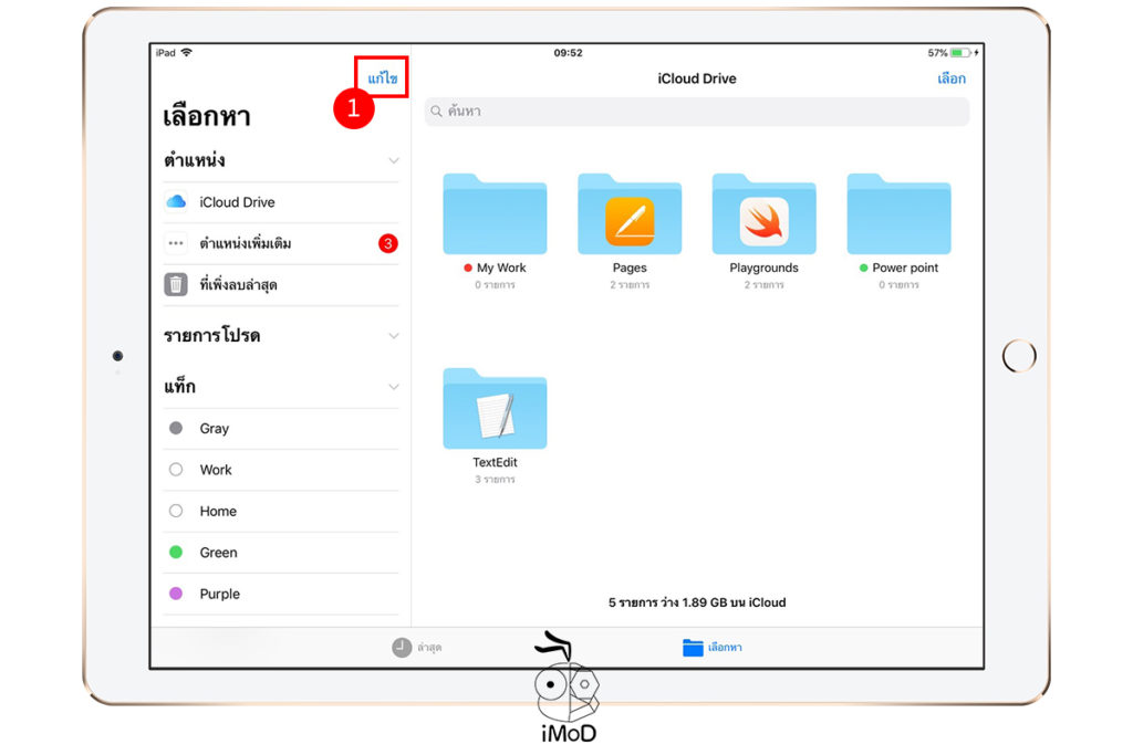 How To Setting 3rd Party Cloud App To Files App Iphone Ipad 1