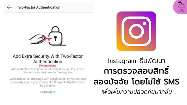 Instagram Non Sms Two Factor Authentication Develop