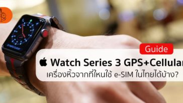 Apple Watch Series 3 Gps Cellular Model And Carrier Cover