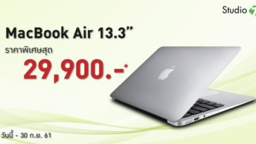 Kol Macbookair 1040x1040 02