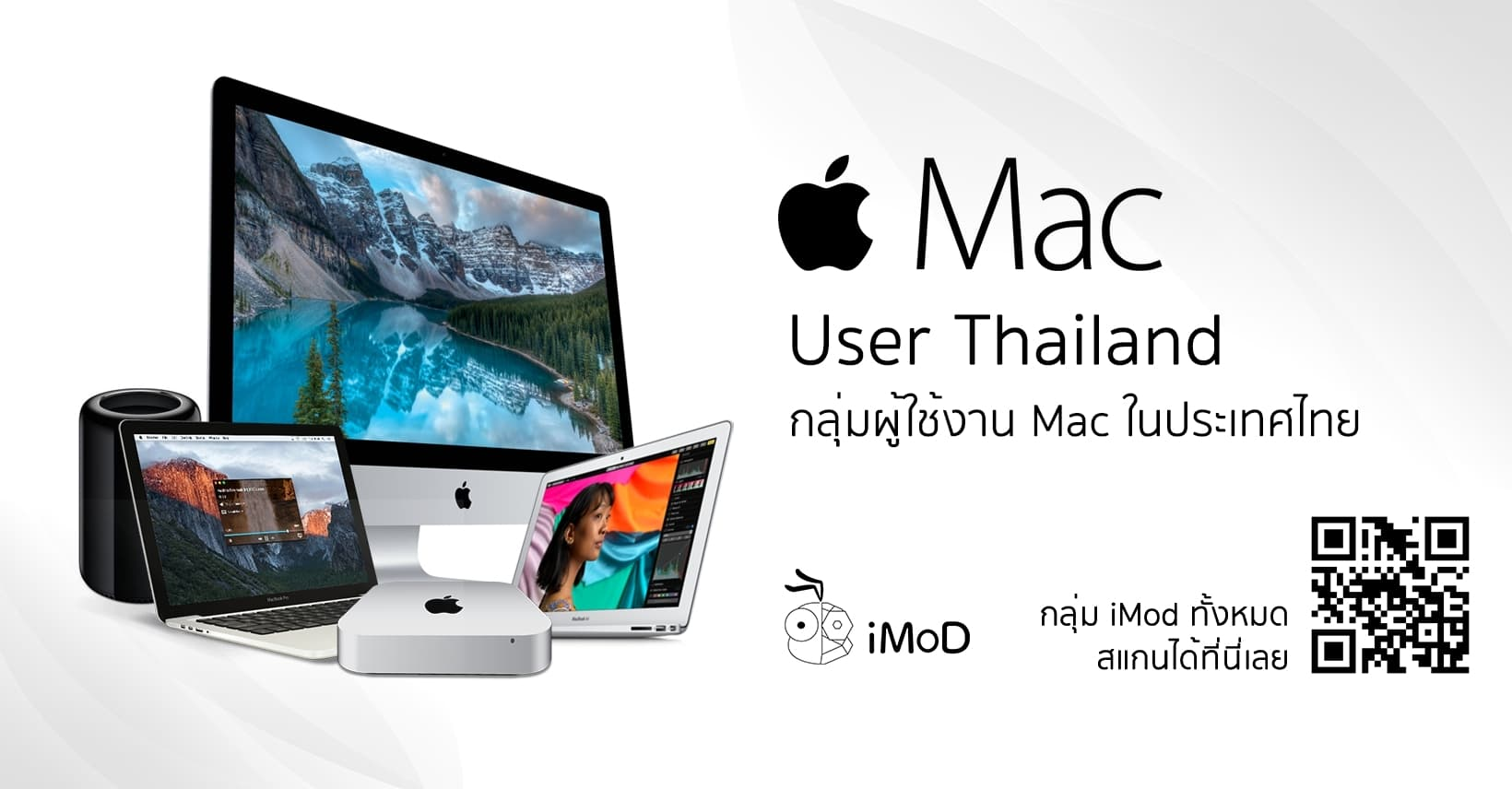 Mac User Thailand Cover