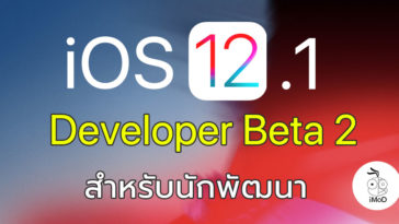 Ios 12 1 Developer Beta 2 Seed