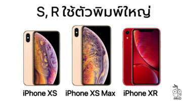 Iphone Xs Iphone Xs Max Iphone Xr Name Caps