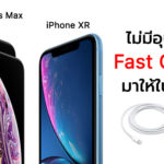 Iphone Xs Iphone Xs Max Iphone Xr No Fast Charge Adapter In Box