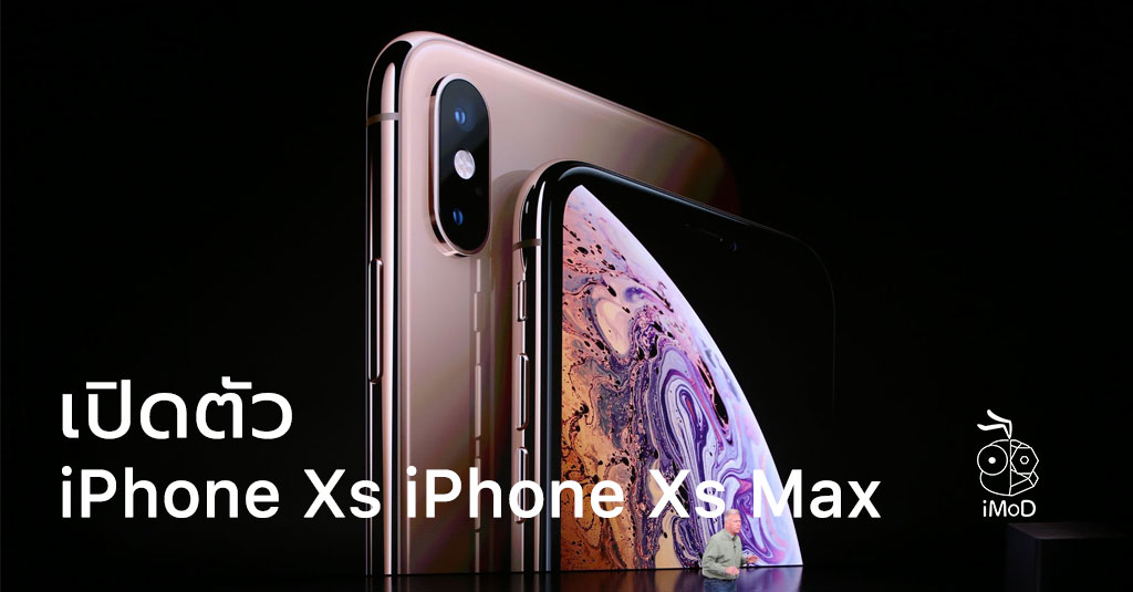 New Iphone Xs 2018 Cover Template