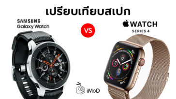 Spec Compare Apple Watch Series 4 Vs Galaxy Watch