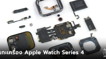 Teardown Apple Watch Series 4 1