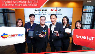 True Iot And Netpie On Nb Iot