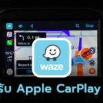 Waze Update Support For Apple Carplay Ios 12