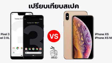 Cover Pixel Vs Iponexsxsmax 3
